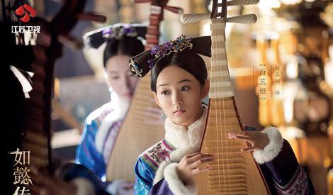 《如懿传》曝剧照,霍建华后宫12美妃造型十分惊艳