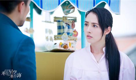 《那片星空那片海》结局揭秘,冯绍峰剧中会是悲剧吗?