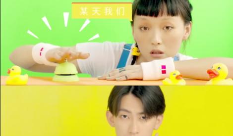 快男选手撞脸半个娱乐圈,曾为林宥嘉拍MV