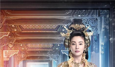 张雨绮一人分饰七角,搭档冯绍峰演《幻城凡世》