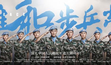 杜淳首次挑战现代军旅剧,曝青春先导版海报