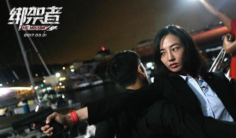 《绑架者》曝白百何特辑 为角色数次泪崩