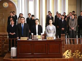 电视剧《继承人》曝光15秒片花,蒋欣化身法学博士普法