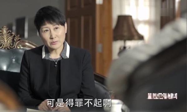祁同伟伏法,来说说《人民的名义》里的中国式