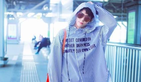 时尚大眼仔曾舜晞 把机场踏成时装周