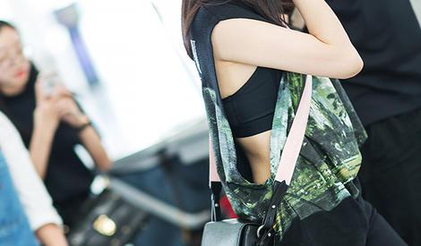 引领机场时尚的宋茜,这次把心机放在了两侧
