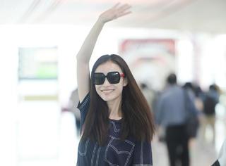 倪妮少女,来机场有这么开心咩~