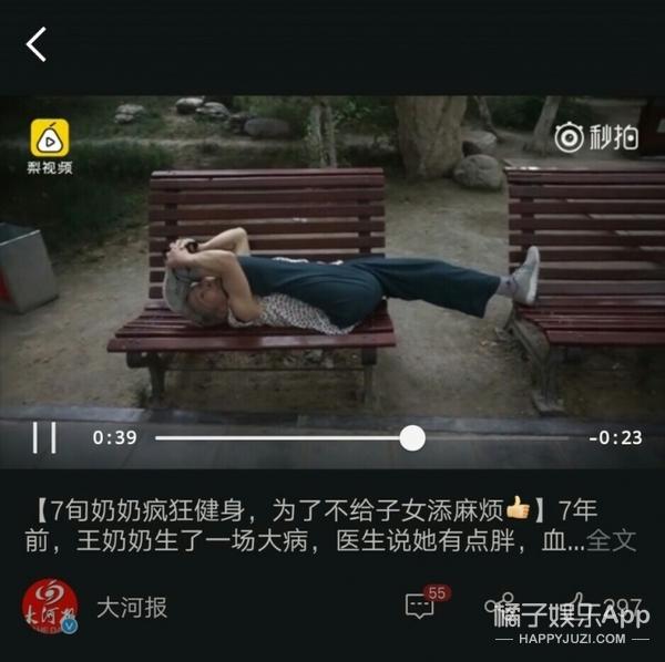 减肥 - Magazine cover