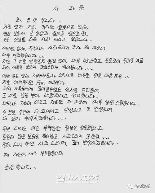 八卦日报_TOP发亲笔信致歉;贺军翔妻子疑;付辛博颖儿首度同框现身机场!