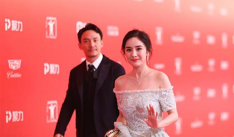 第20届上海国际电影节红毯照来了