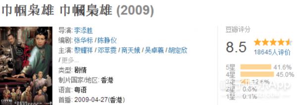 香港回归20周年:20部经典港剧,那些年我们坐在电视机前追剧的时光! -5954a5a99ba16