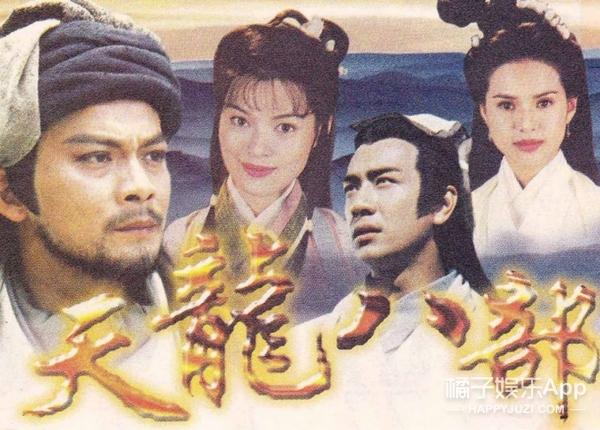 香港回归20周年:20部经典港剧,那些年我们坐在电视机前追剧的时光! -5954c8c4da4f3