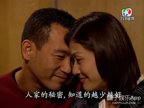 香港回归20周年:20部经典港剧,那些年我们坐在电视机前追剧的时光! -5954cd1389b58