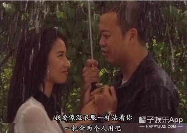 香港回归20周年:20部经典港剧,那些年我们坐在电视机前追剧的时光! -5954d344e9484