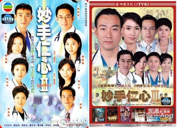 香港回归20周年:20部经典港剧,那些年我们坐在电视机前追剧的时光! -5954d801257f5