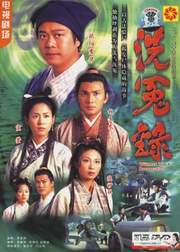 香港回归20周年:20部经典港剧,那些年我们坐在电视机前追剧的时光! -5954e2a9d32c1