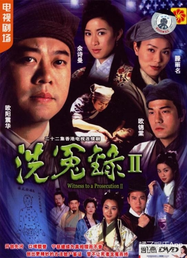 香港回归20周年:20部经典港剧,那些年我们坐在电视机前追剧的时光! -5954e35add267