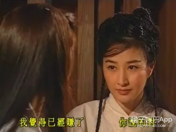 香港回归20周年:20部经典港剧,那些年我们坐在电视机前追剧的时光! -5954e6207e241