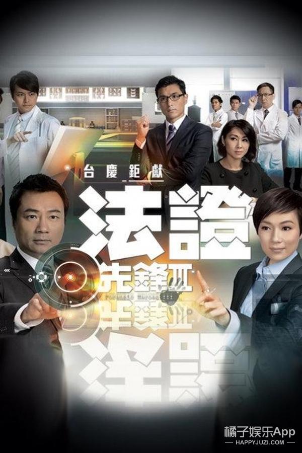 香港回归20周年:20部经典港剧,那些年我们坐在电视机前追剧的时光! -5954fdf12b07b