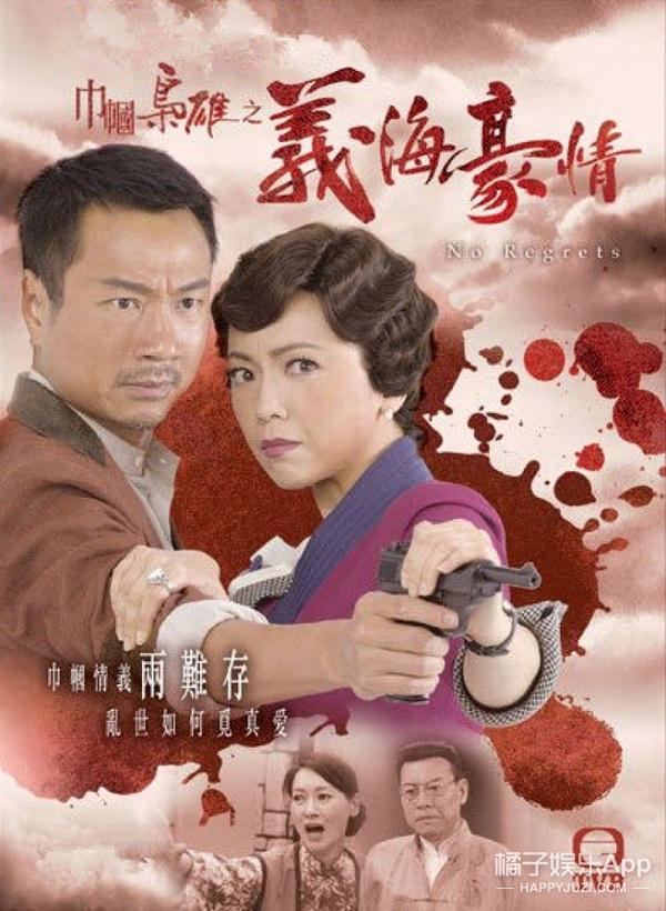 香港回归20周年:20部经典港剧,那些年我们坐在电视机前追剧的时光! -5955041c08190