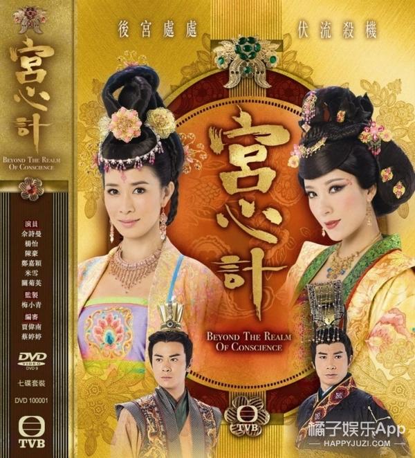 香港回归20周年:20部经典港剧,那些年我们坐在电视机前追剧的时光! -595505c088771