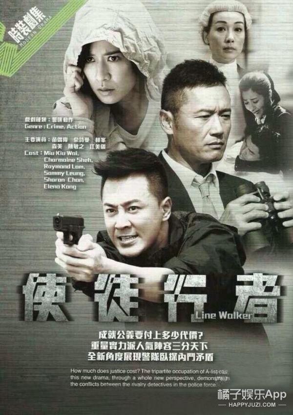 香港回归20周年:20部经典港剧,那些年我们坐在电视机前追剧的时光! -5955088697e89