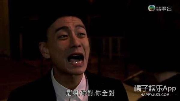 香港回归20周年:20部经典港剧,那些年我们坐在电视机前追剧的时光! -59550a4c391b0