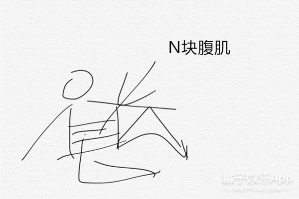 金秀贤时隔4年主演的电影口碑大扑街,最大话题是雪莉为艺术献身! -5955ca8d4eac1