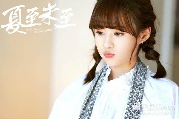 《夏至未至》最甜的不是颜值夫妇,而是郑合惠子的发型! -5955d383d603f