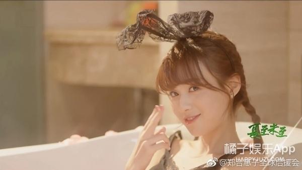 《夏至未至》最甜的不是颜值夫妇,而是郑合惠子的发型! -5955d38537fa2