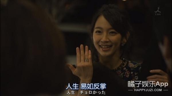 日本2017上半年人气爆棚女演员排名出炉,你又认识几个? -5955e0a6584dc