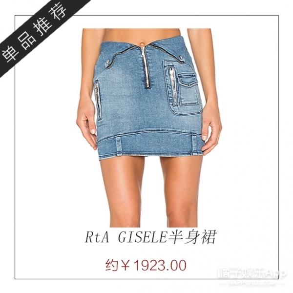 高腰裙新穿法,越来越低调的杨幂私服仍是热议焦点!! -5955fd1caf80f
