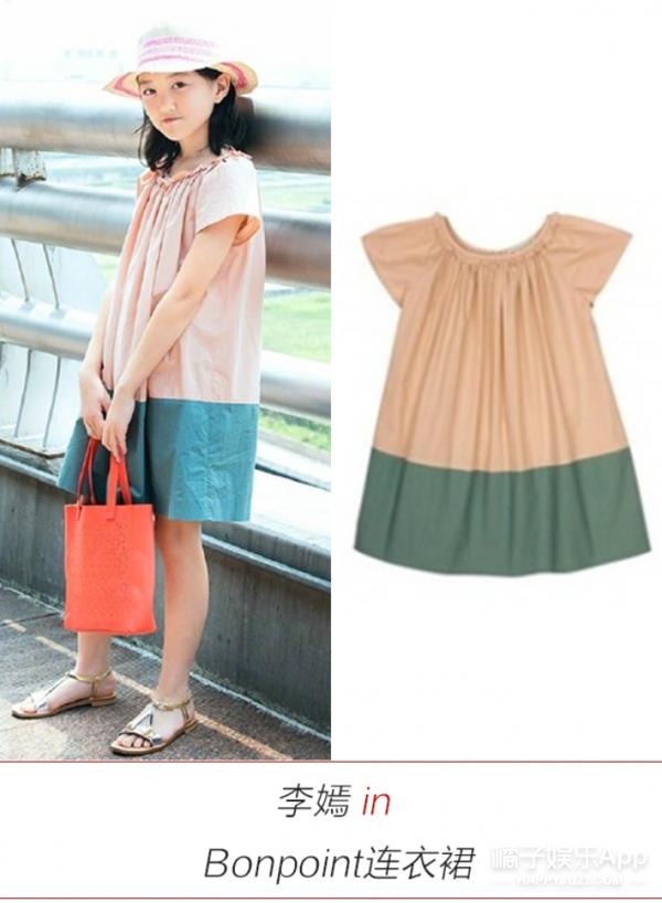 小萝莉李嫣和爸爸李亚鹏现身机场,11岁的她衣品就是大写的Fashion! -5955ffafe949c