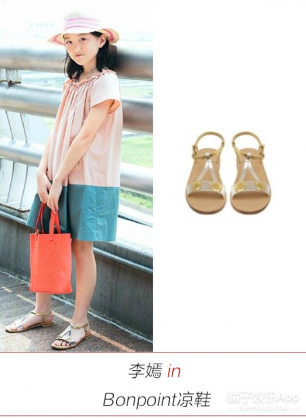 小萝莉李嫣和爸爸李亚鹏现身机场,11岁的她衣品就是大写的Fashion! -5956003e46bdd