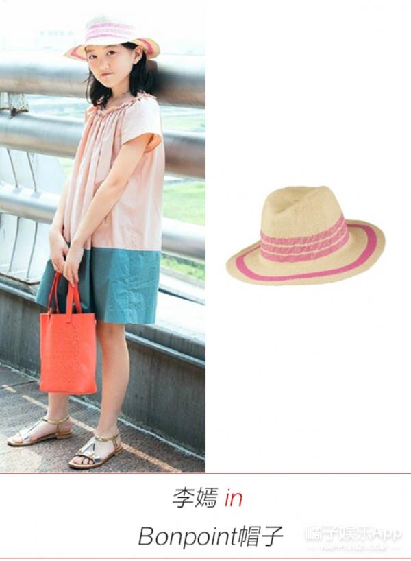 小萝莉李嫣和爸爸李亚鹏现身机场,11岁的她衣品就是大写的Fashion! -59560053d58a6