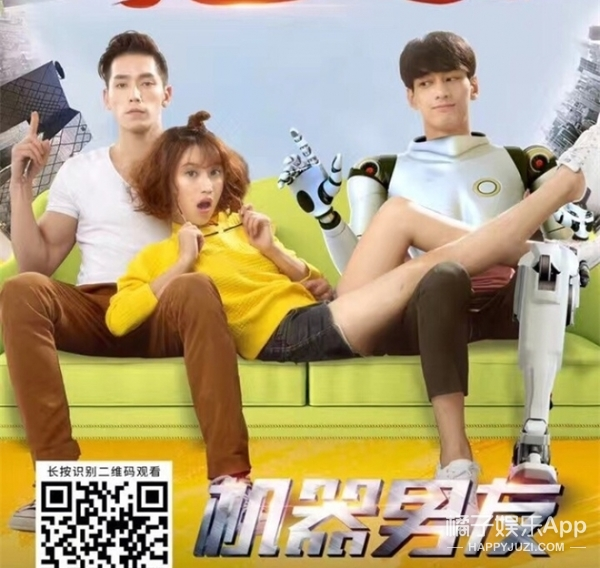 宋松结婚、朱信宗演戏、吴大伟创业,《非美》人气男嘉宾都怎样了 -59560c35e35b6