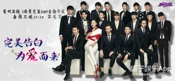 宋松结婚、朱信宗演戏、吴大伟创业,《非美》人气男嘉宾都怎样了 -595628cc1fc99