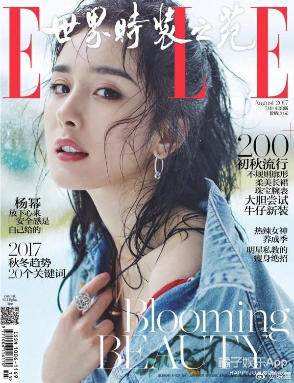 精致生活 - Magazine cover