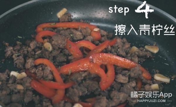 美食 - Magazine cover