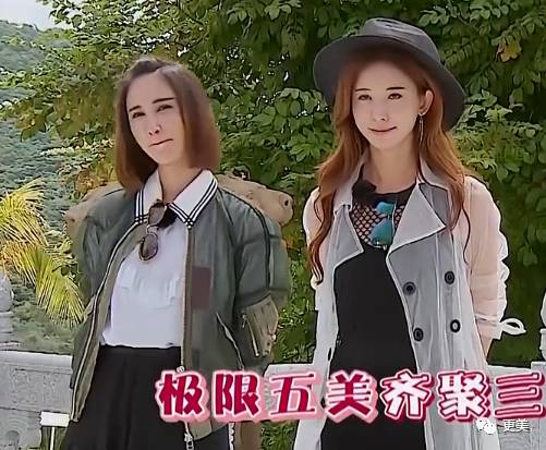 张歆艺、林志玲听好了,填充过度容易加速变老啊!