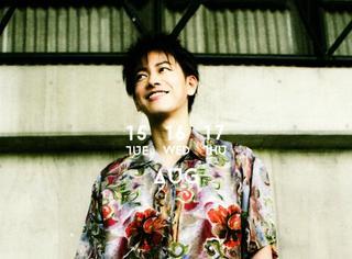 佐藤健,微笑是最好的姿态Perfect