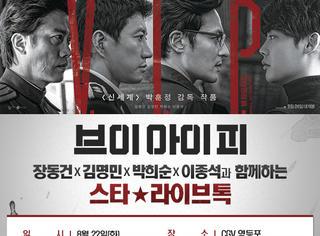 李钟硕新片上映,网友纷纷晒海报送0914生日祝福