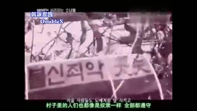 """洗脑、性侵、猥亵,韩国竟能拍出这种""""邪教剧"""""""