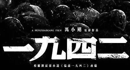 从「泰�濉沟健刚嚼�2」:国产电影票房冠军兴替史