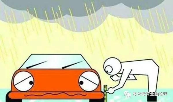 双台风结对来袭小吃业主们快来关注最新动态!