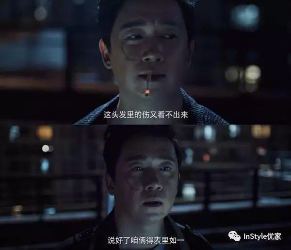 """3000万人与他FaceTime!潘粤明这部""""烧脑神剧""""你还没看?"""