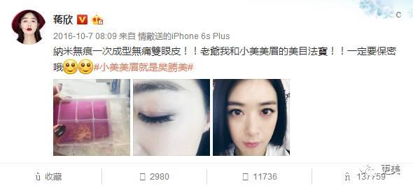 热巴、刘亦菲都是小仙女,为啥互换双眼皮颜值立马滑铁卢?