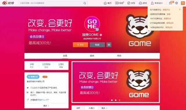 而yy的小浣熊可以说是中国互联网发展中的一只重要的吉祥物,当年能跟图片
