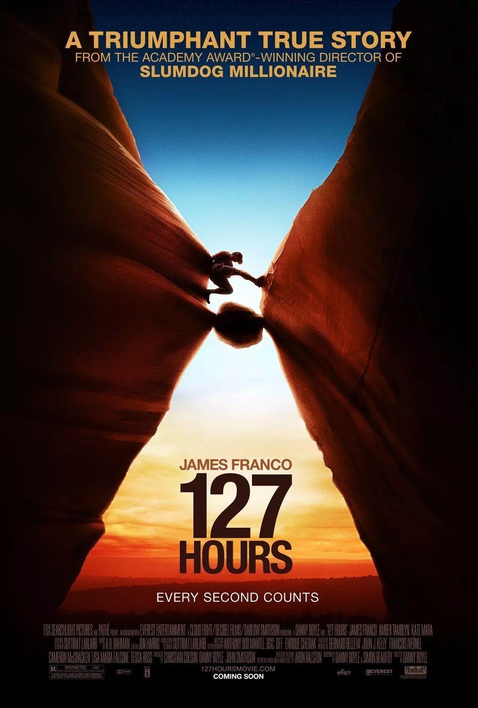 12部不想看两次的好电影,二刷的都是勇士!