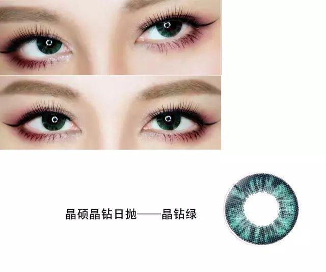 不化眼妆就有水灵电眼,原来就靠它!  有好货